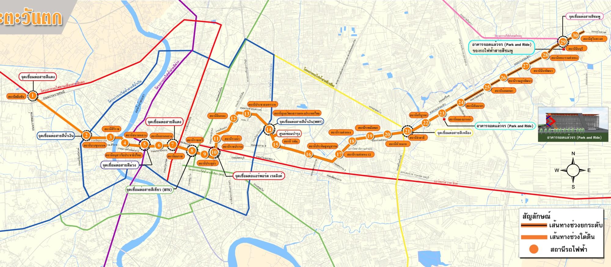 Bangkok metro orange line