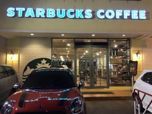 Starbucks Yodpiman Riverwalk 2