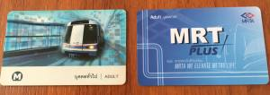 mrt-plus-card-2