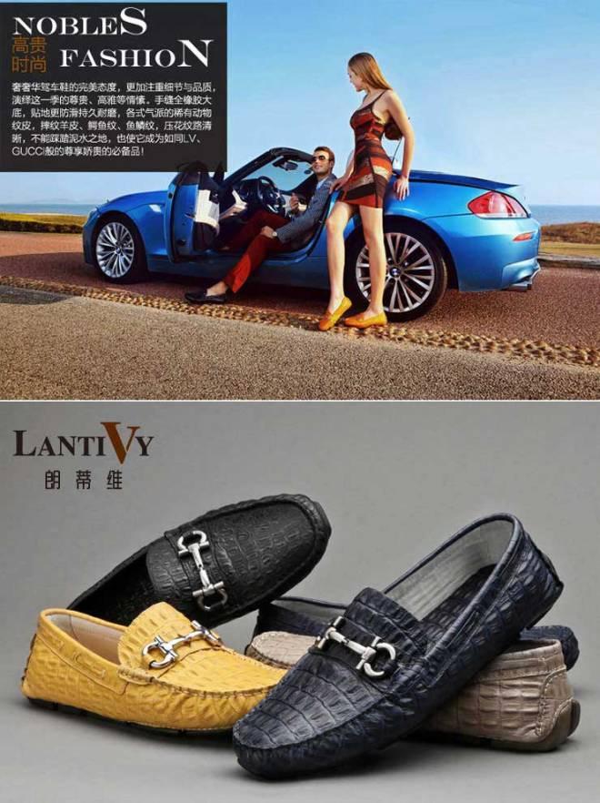 LANTIVY朗蒂维-亚马逊中国