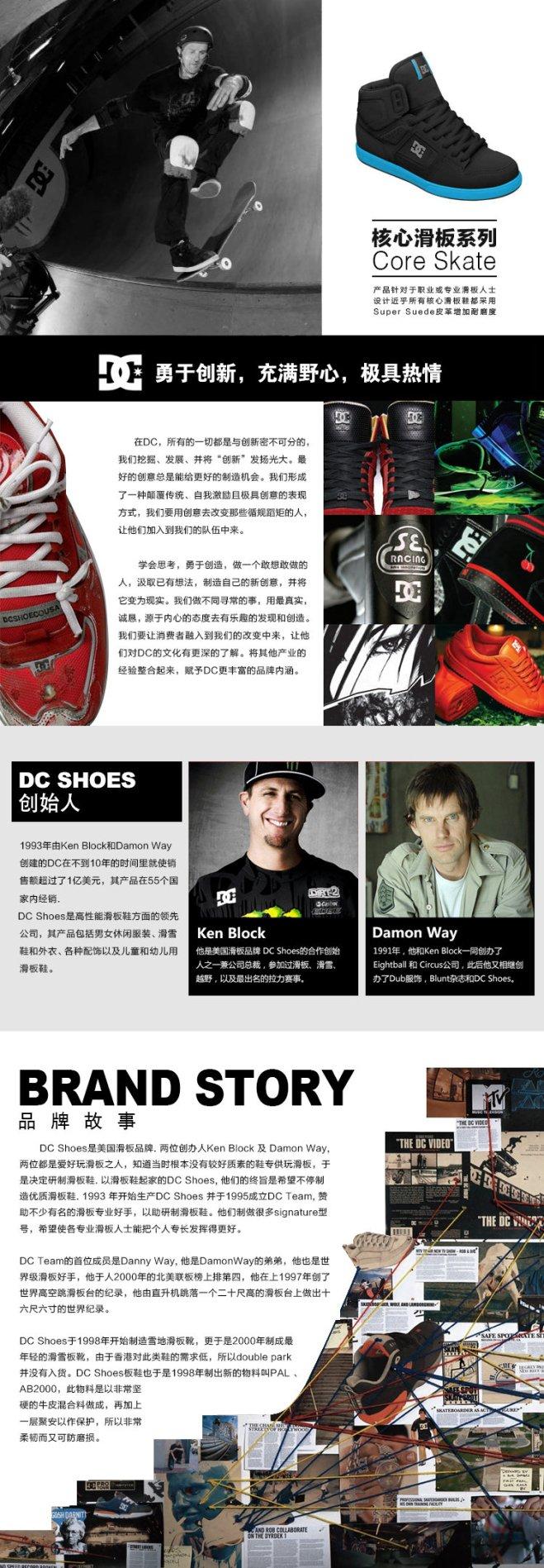 DC Shoes -亚马逊中国