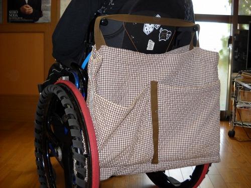 backbag1