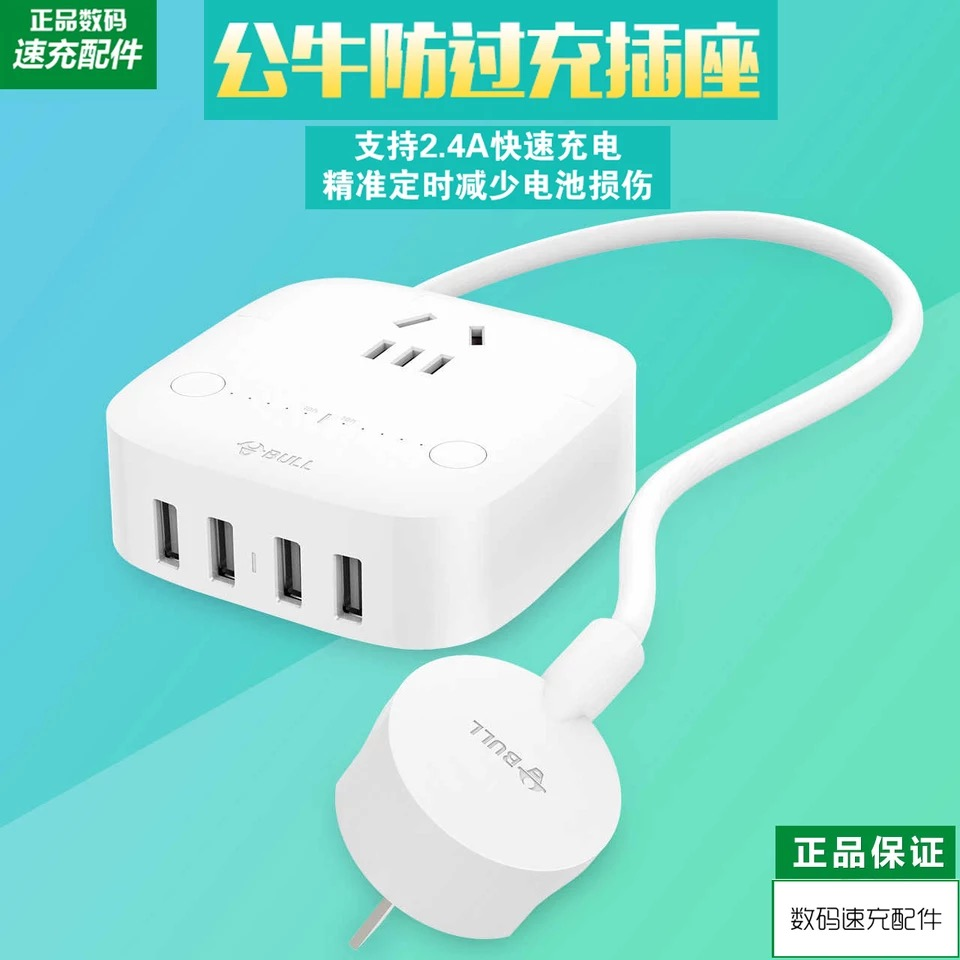 Connector Tang Cheap Purchase China Agnet Byd Tang Qinsong Electric Car Charging