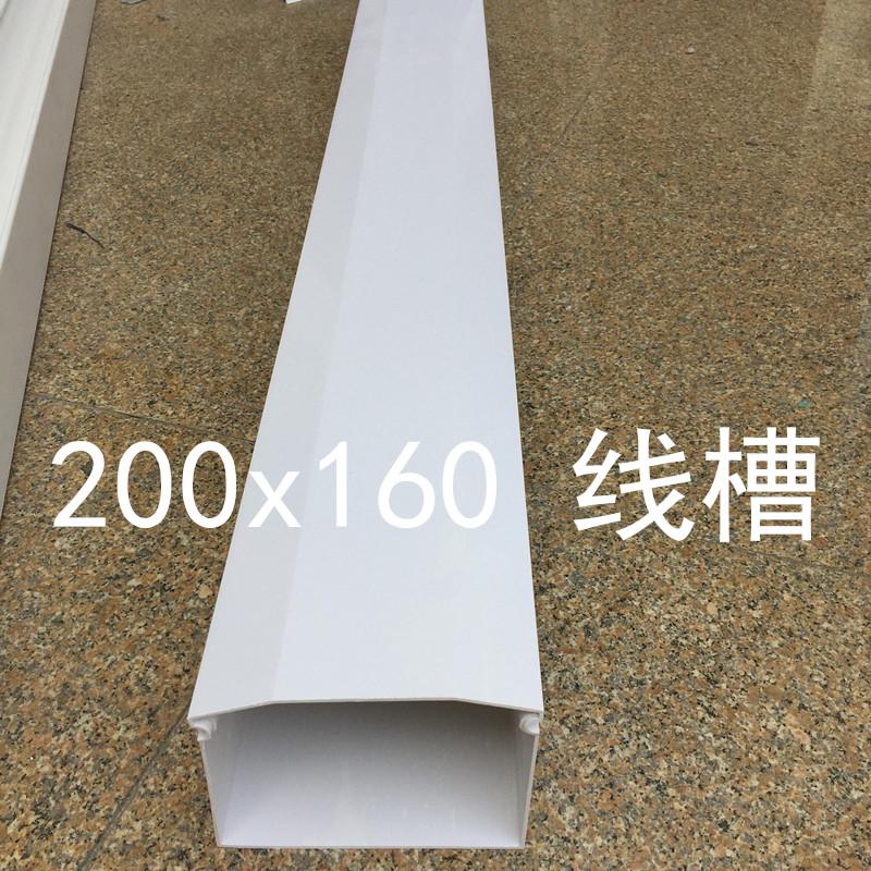 categoryElectronic electrician,productNameTrough 120X80mmPVC