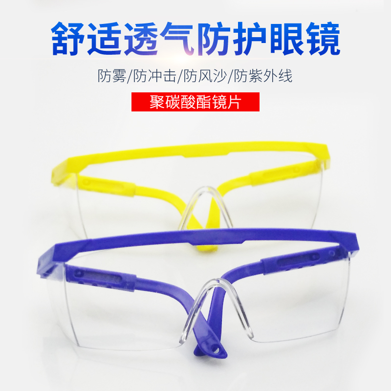 categoryLabor protection supplies,productNameAnti-shock and anti