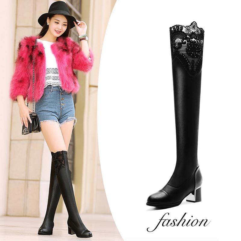 Thigh High Rain Boots Bsrjc Boots