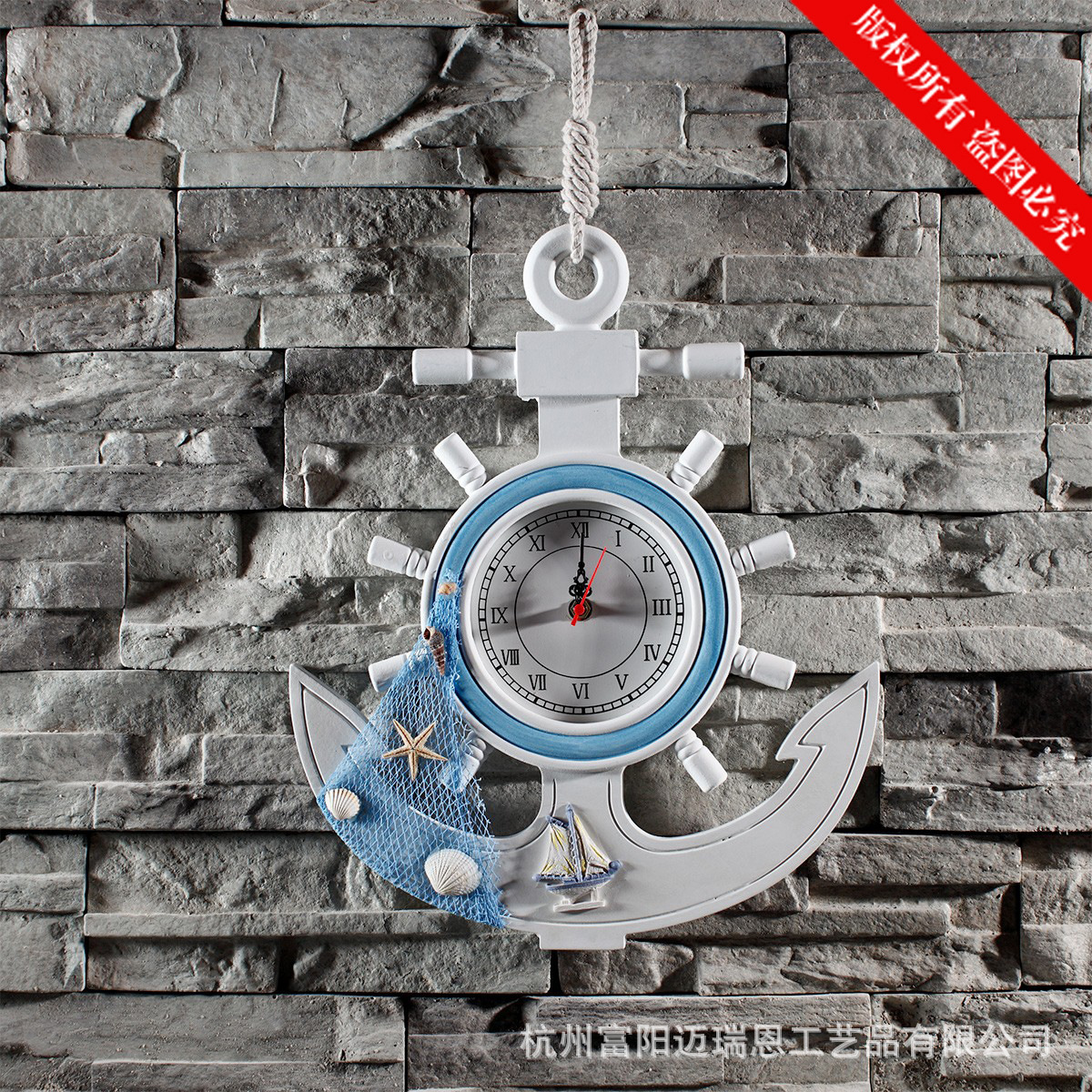 Unique Wall Clocks Cheap Popular Nautical Wall Clocks Buy Cheap Nautical Wall