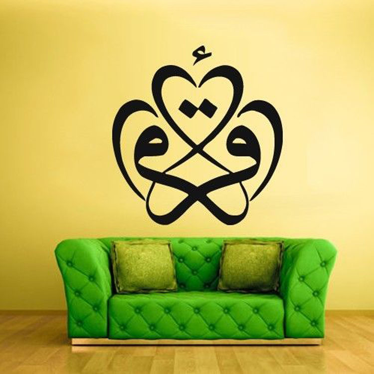muslim islamic designs home stickers wall decor art mural decals vinyl butterfly design floral circle wall art sticker transfers ebay