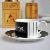 Popular Fancy Coffee Cups-Buy Cheap Fancy Coffee Cups lots ...