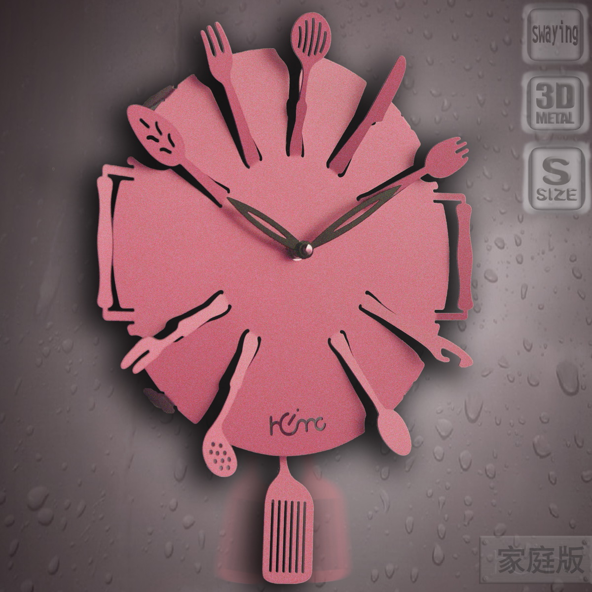 design colors wall clock creative kitchen knife fork knife openings creative kitchen supplies stainless steel kitchen knife