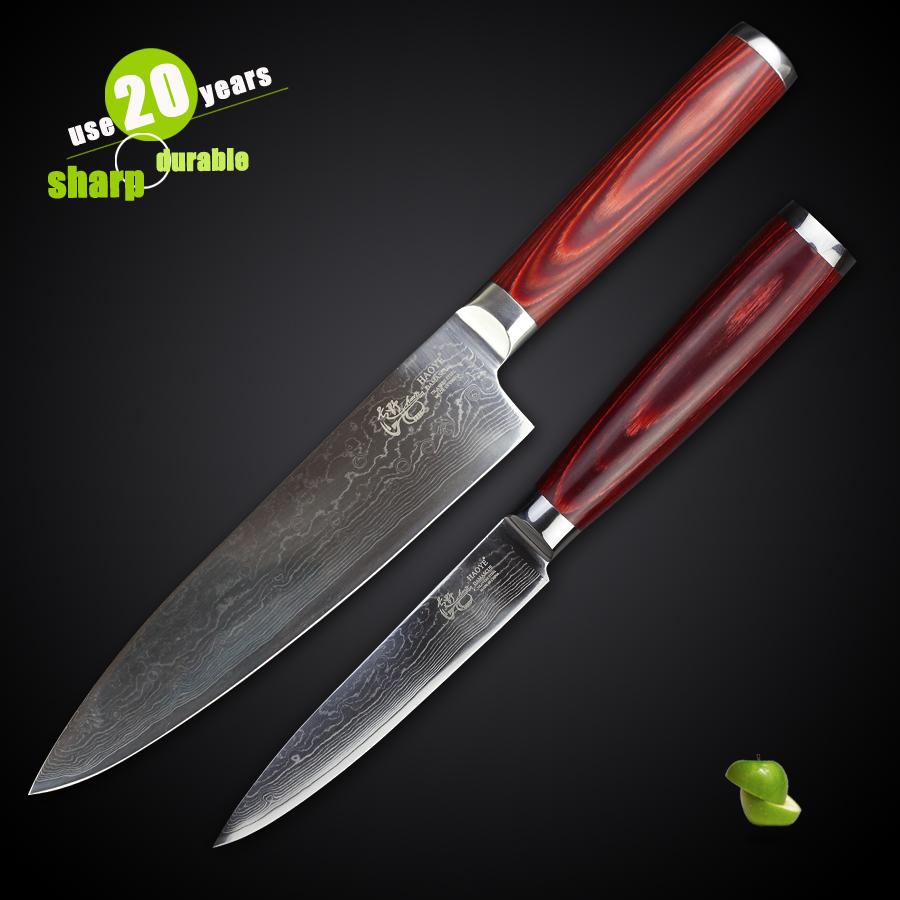 piece damascus kitchen knives set japanese vg steel premium knife sets buy cheap discount knife sets lots china discount knife sets