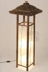 Japanese Floor Lamps