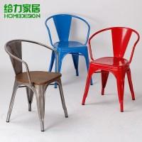 Fashion simple the loft furniture / restaurants chair ...