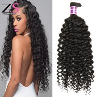 Kinky Curly Brazilian Human Hair For Braiding | Short ...