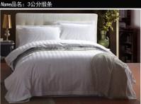 Hotel bed sheetsr/white embroidered duvet cover /comforter ...