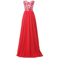 Red Lace Long Gown | New Style for 2016-2017