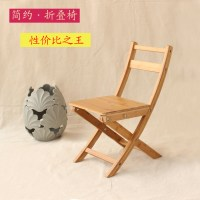 Chairs wooden chairs / adult folding chair / baby chair ...