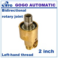 GOGO Two way Left hand thread 100C rotary joint water ...