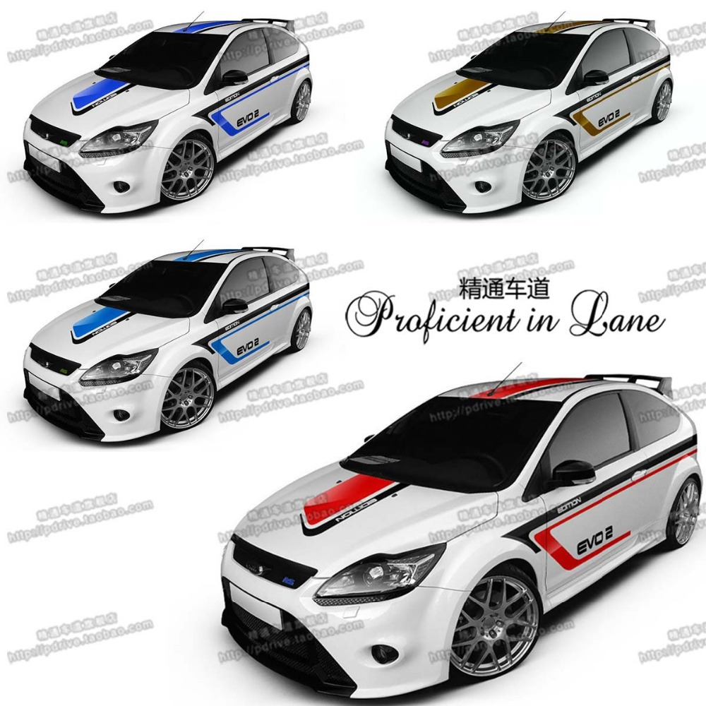 Car side sticker design universal customized 4 designs car whole body sticker styling decal