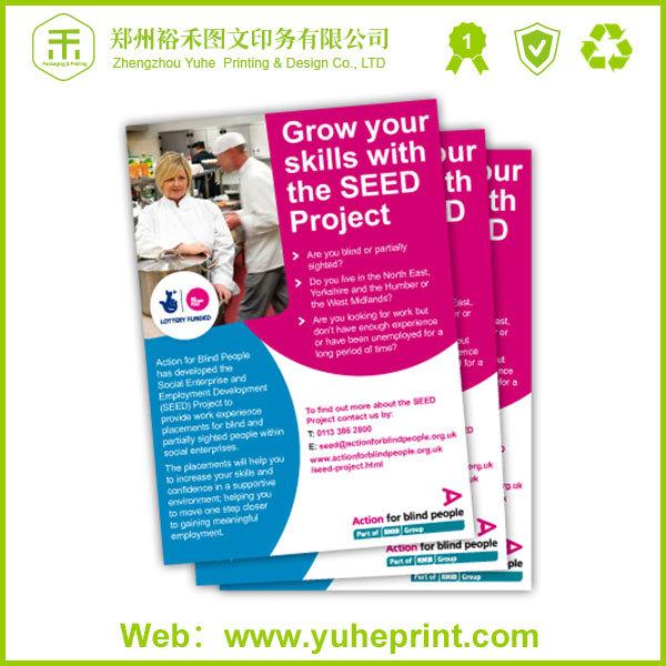 Sample Company Profile Advertising Printing For Business Brochure - sample business brochure