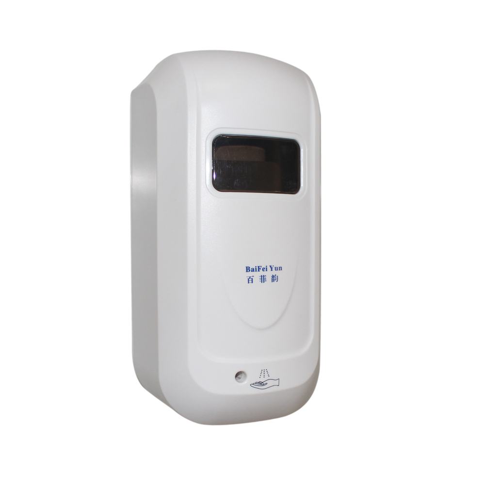 Händetrockner Test Hygiene Wall Mounted Automatic Alcohol Hand Sanitizer Dispenser With