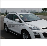 Aluminium-Alloy-Roof-Rack-Side-Rails-Bars-Silver-For-Mazda ...