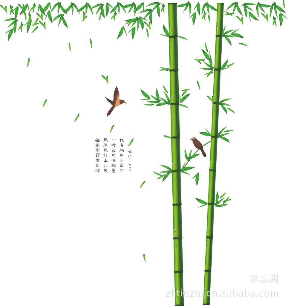 large china bamboo wall stickers decals green tree plants vinyl fine china tea set wall sticker wall stickers