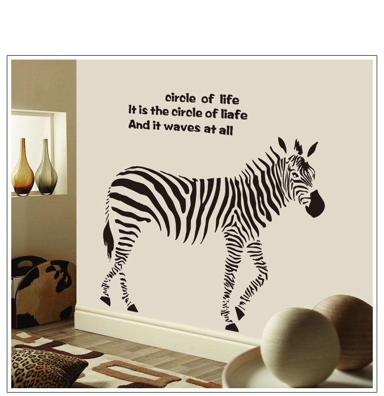 zebra wall stickers home decor removable animal stripe wall sticker wall stripes wall decal custom vinyl art stickers nurseries