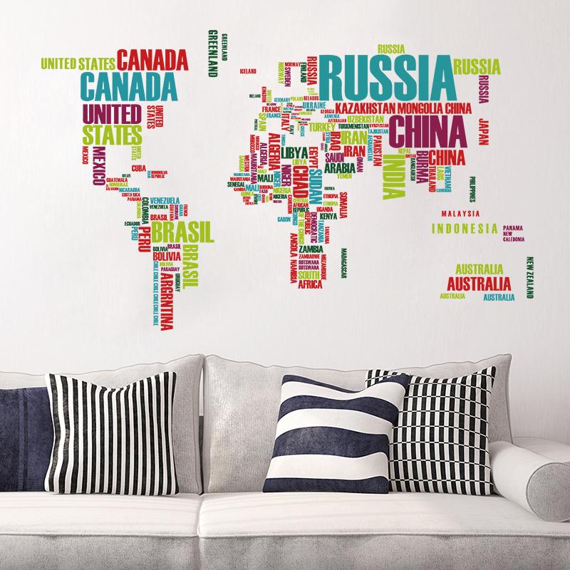 world map additionally world map wall decal sticker world map countries world map wall sticker binary box