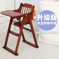 wood small portable collapsible baby high chair ...