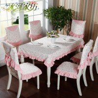 Beautiful rustic cloth dining table cloth chair cover set ...