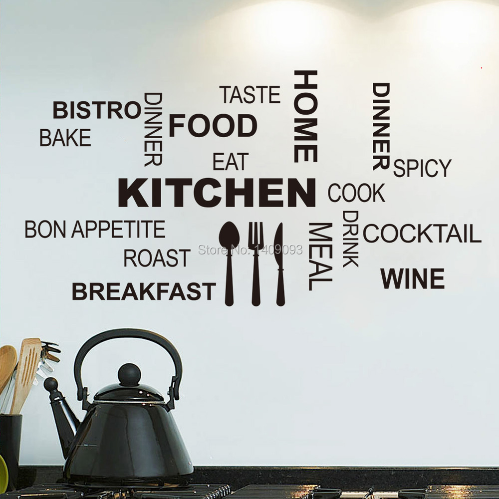 kitchen wall quotes food knife fork spoon vinyl wall stickers personalised kitchen wall sticker decals