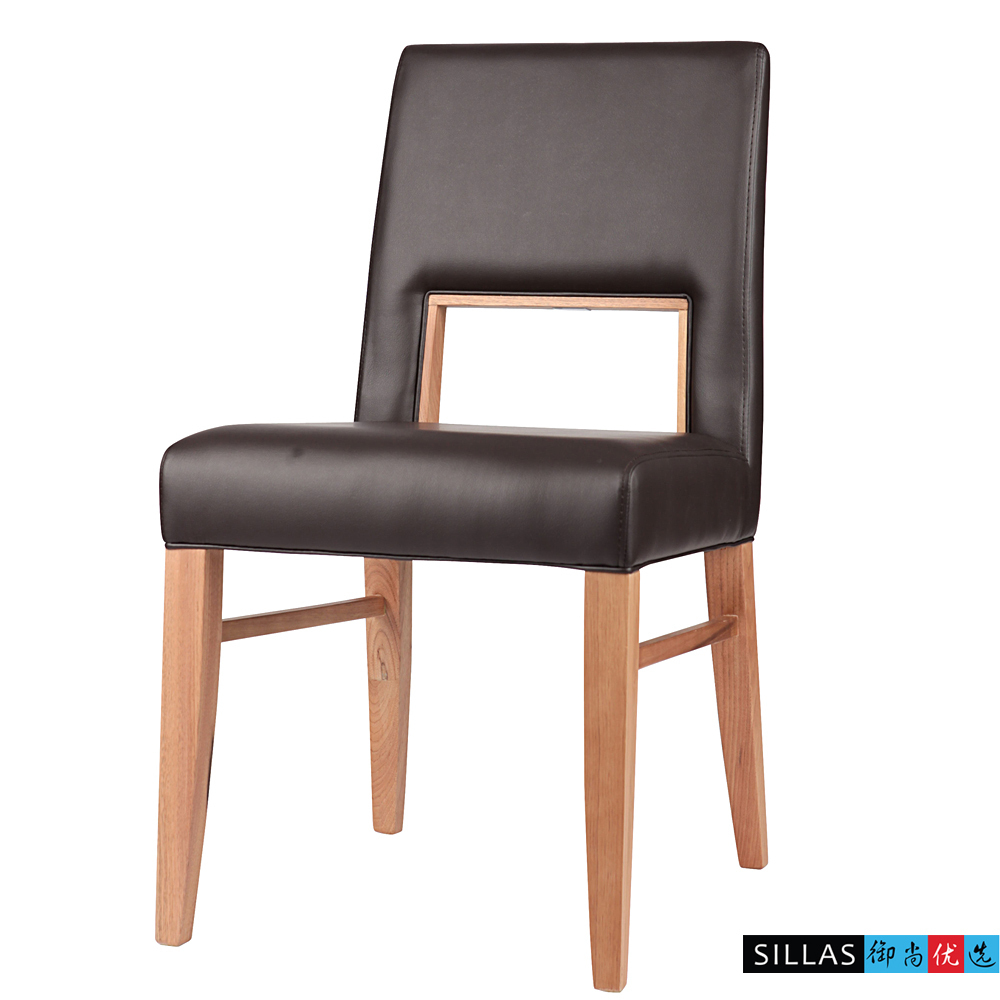 Chairs design within reach - Leather Ikea Scandinavian Modern Design