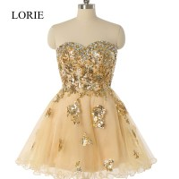 Gold Masquerade Dresses | sexy masquerade gown long semi ...