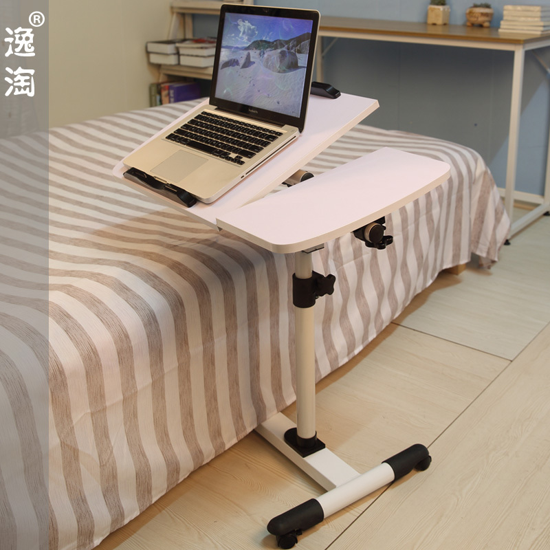 Amoy plaza ikea lazy laptop table bed with computer desk minimalist