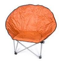 Popular Folding Fishing Chairs-Buy Cheap Folding Fishing ...
