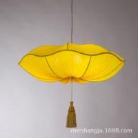 Webetop Creative Lantern Pendant Lamp Chinese Lantern ...