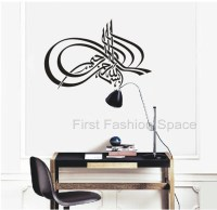 High quality islamic wall stickers Islamic wall 20~27Day ...