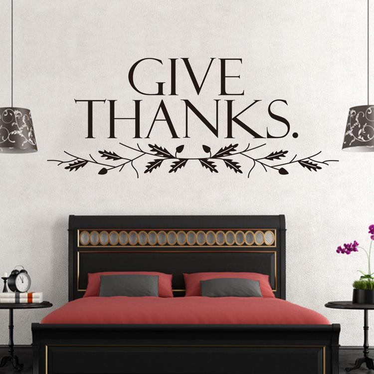 give leaves quote vinyl bedroom wall sticker home decor diy teen bedroom wall decals quotes quotesgram