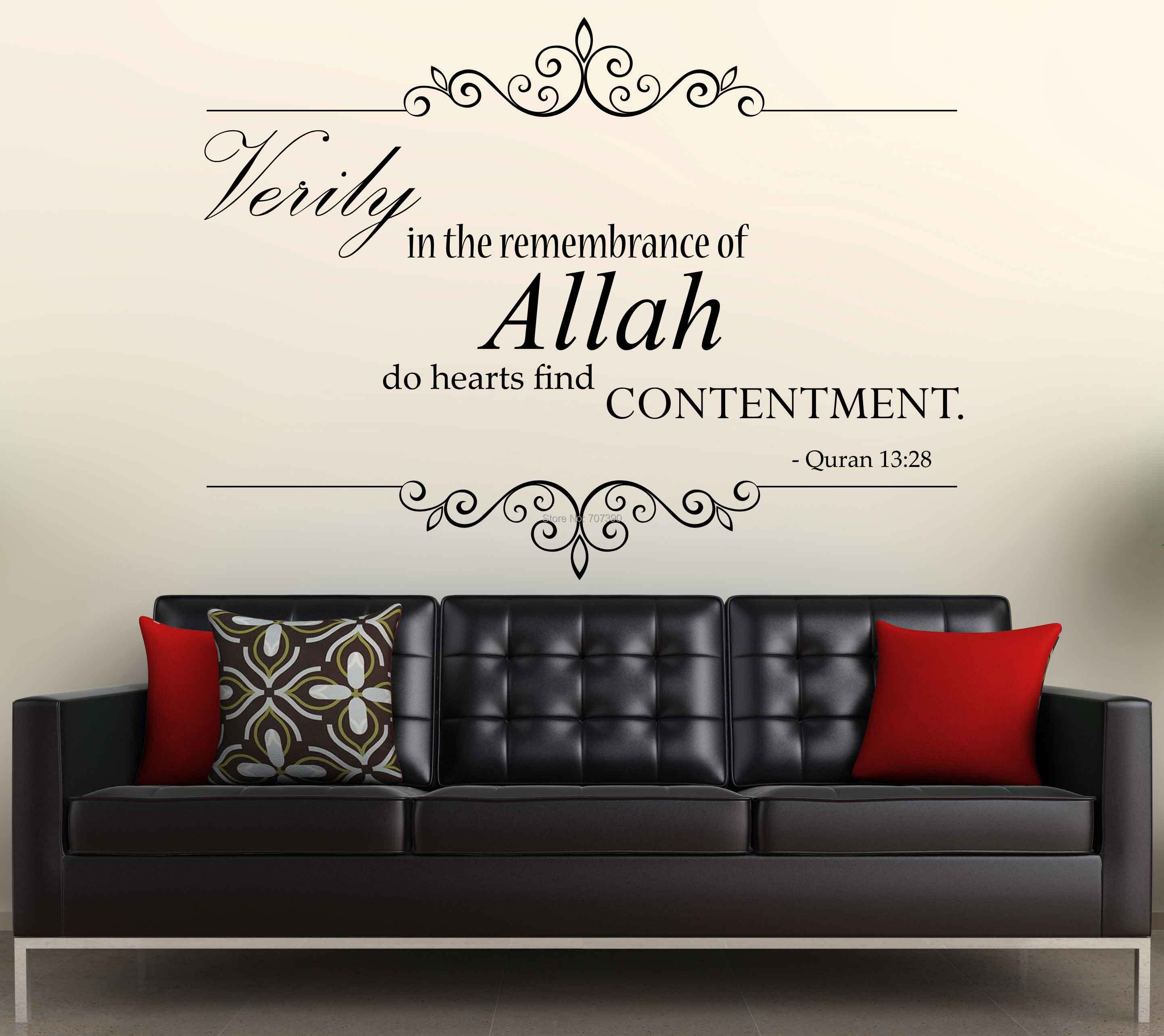 customized allah wall sticker home decor art vinyl muslim decal custom wall stickers wall art quotes designs gemma duffy