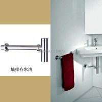 Popular Wash Basin Drain Pipe-Buy Cheap Wash Basin Drain ...
