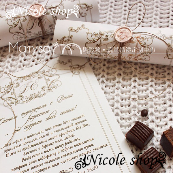 Modern wedding invitations for you Scroll wedding invitations in the us