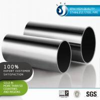12 Inch Stainless Steel Pipe Price List