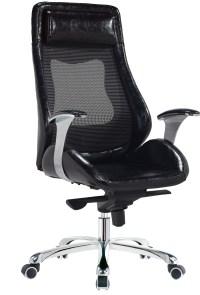 Modern Fancy White Ergonomic Swivel Office Leather Chairs ...