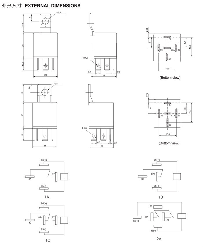 5 pin relay application