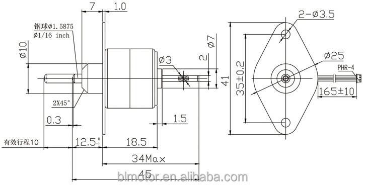 4 3 motor schema cablage