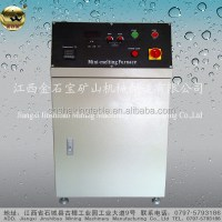 Furnace For Sale: Electric Melting Furnace For Sale