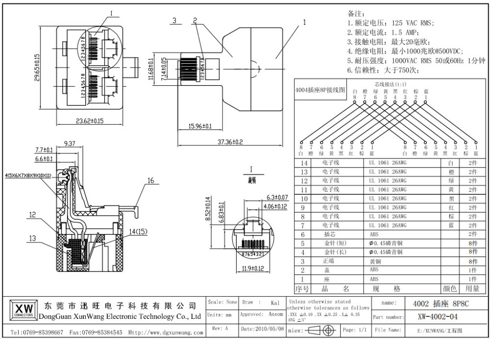 cat7 jack wiring diagram