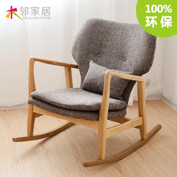 ikea recliner chair canada wood rocking sofa fabric casual outdoor terrace siesta singapore australia