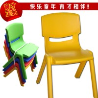 Baby small chair cncmc tables and chairs child plastic ...